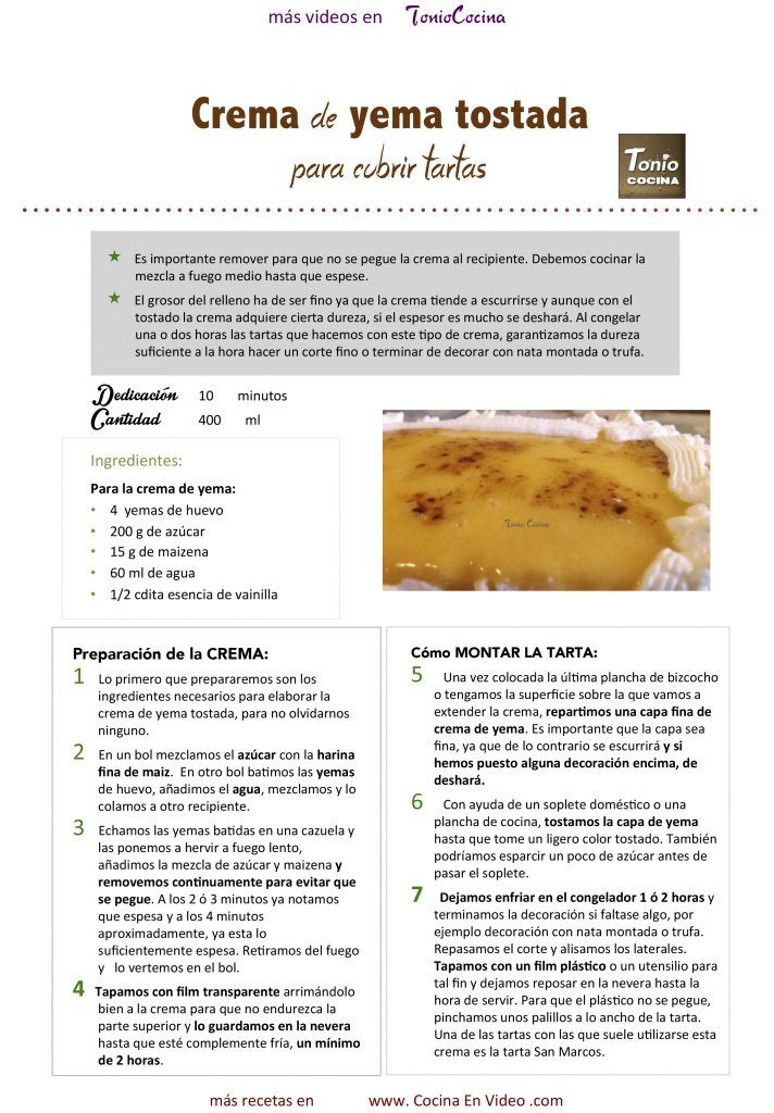 Crema de yema tostada CEN Hoja1